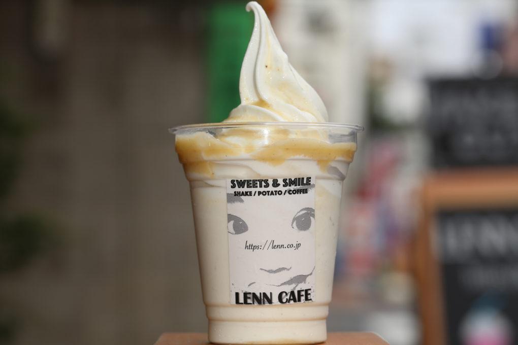 Banana-shake(生バナナシェイク)LENN CAFE (レンカフェ)