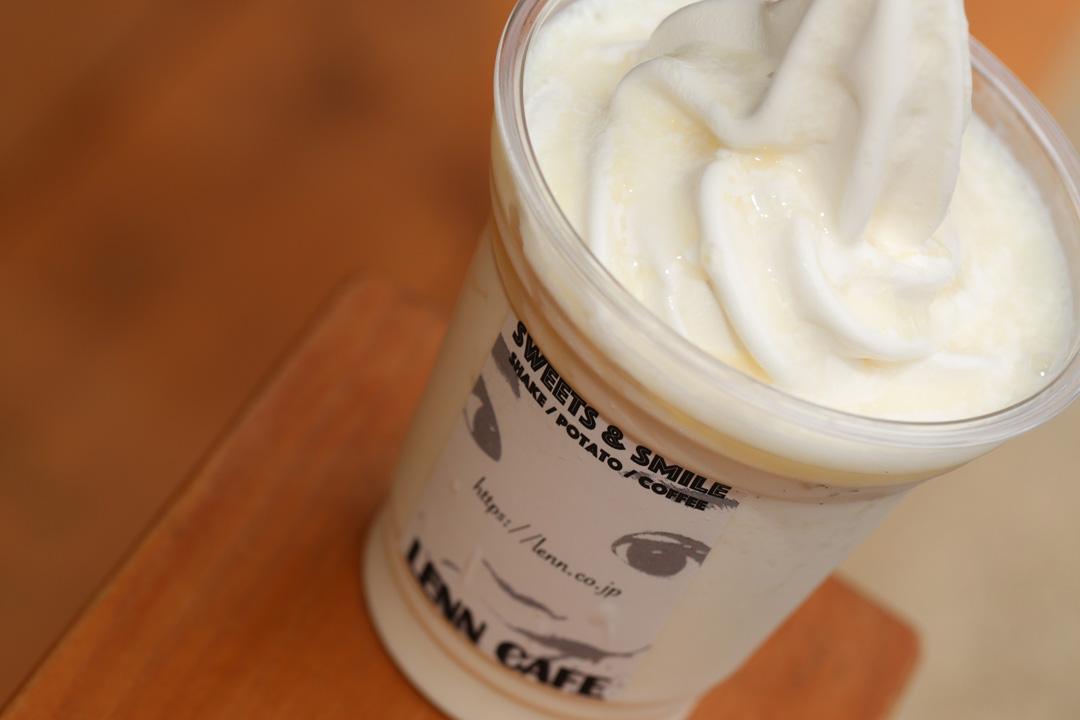 lemon-Yogurt-shake(生レモンヨーグルトシェイク)3
