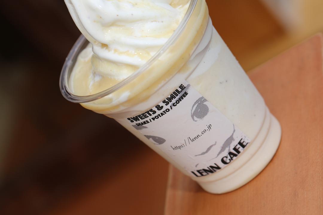 Banana-shake(生バナナシェイク)