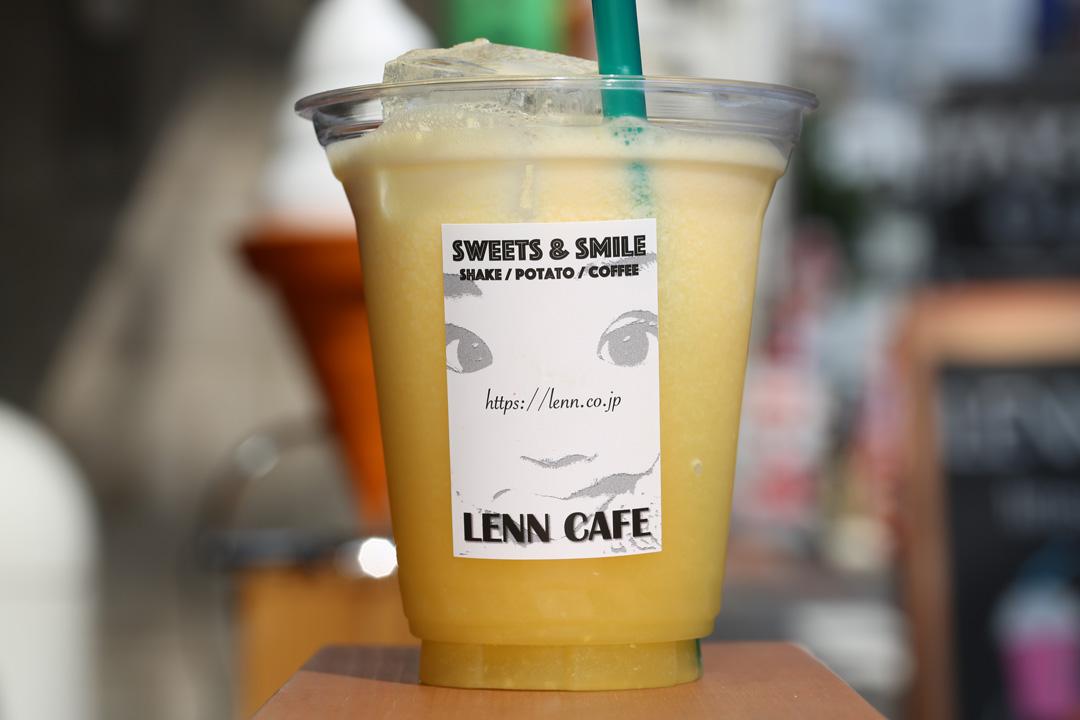Orange-Juice(オレンジジュース)レンカフェ(LENN-CAFE)1
