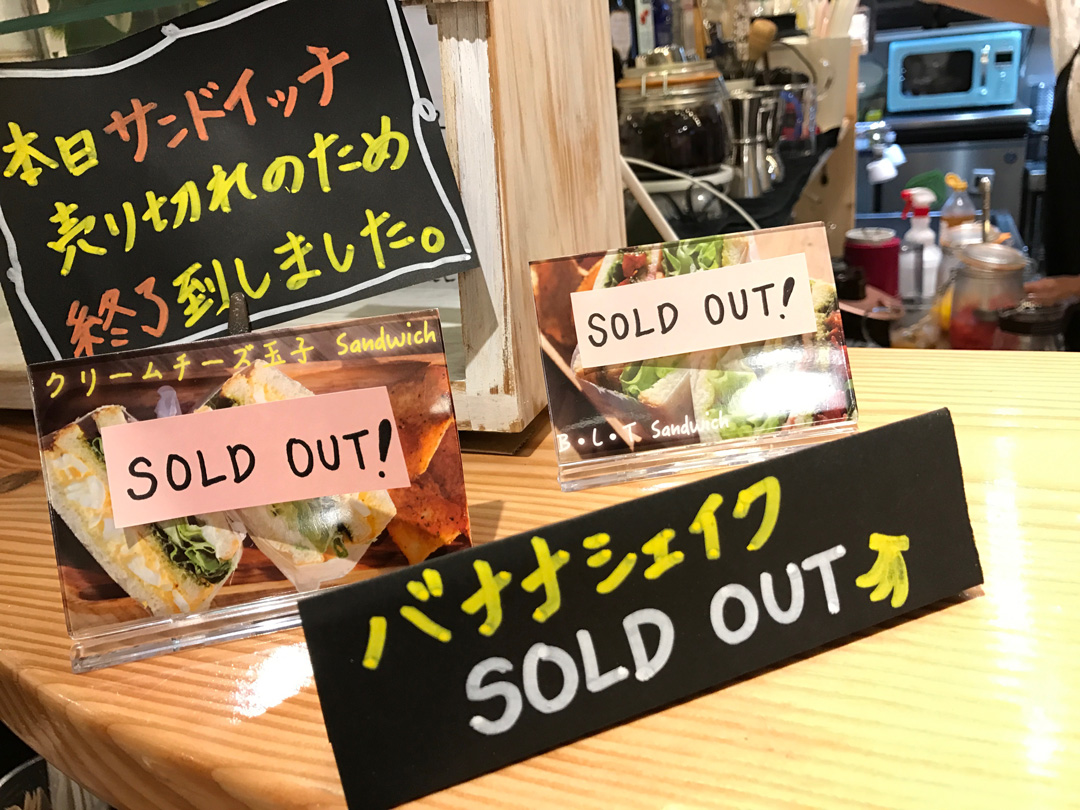 LENN-CAFE(レンカフェ)SOLD-OUT