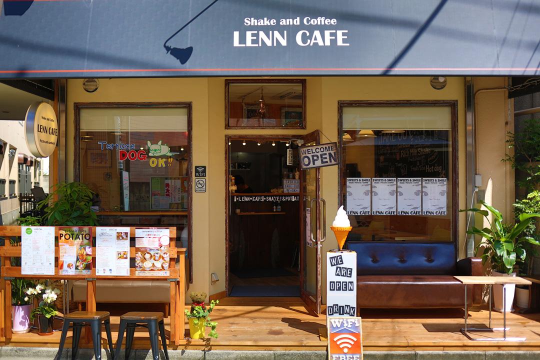 レンカフェ(LENN CAFE)「れんかふぇ・れんカフェ」