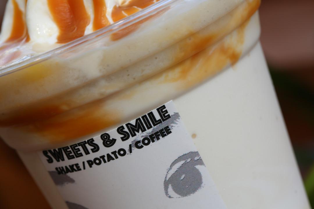 Caramel-Banana-Shake-れんカフェ(LENN-CAFE)キャラメルバナナシェイク3