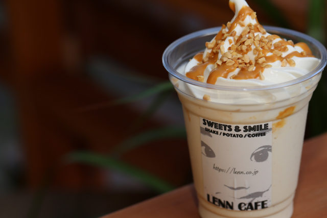 Double-Almond-Shake-れんカフェ(LENN-CAFE)ダブルアーモンドシェイク1