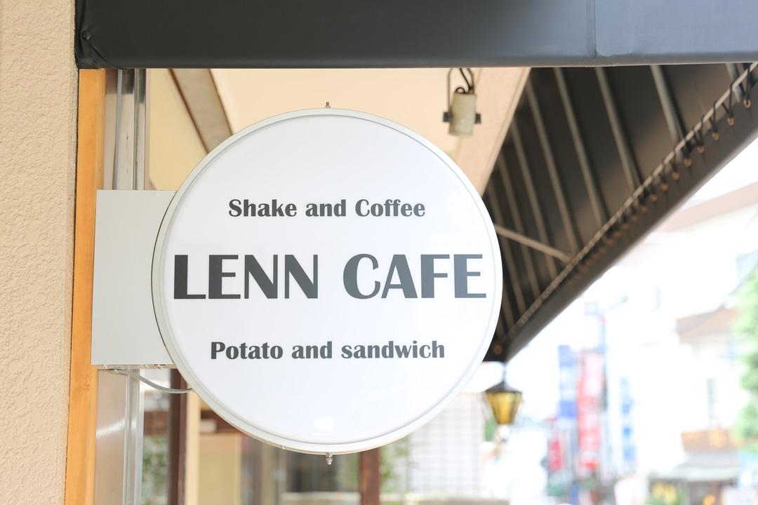 レンカフェ(LENN CAFE)2