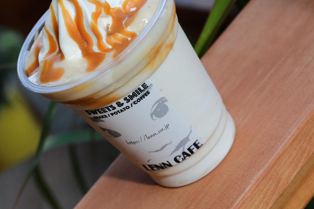 Caramel-Banana-Shake-れんカフェ(LENN-CAFE)キャラメルバナナシェイク2