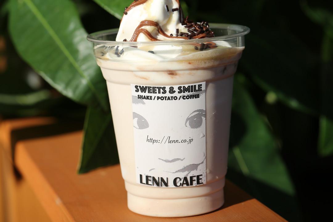 Chocolate-Banana-Shake-れんカフェ(LENN-CAFE)チョコレートバナナドシェイク1