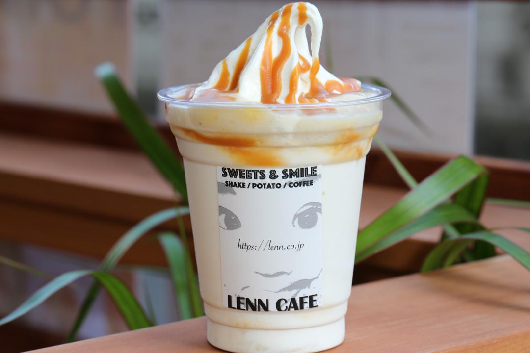 Caramel-Banana-Shake-れんカフェ(LENN-CAFE)キャラメルバナナシェイク1