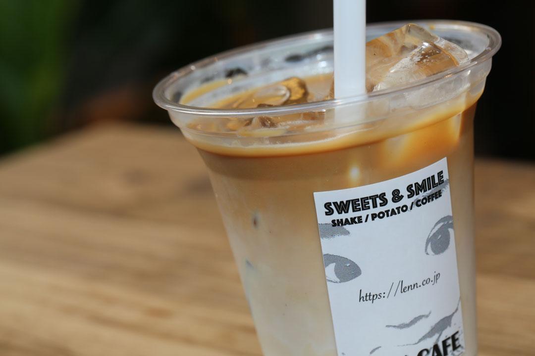 カフェ・ラテ(Cafe-Latte)LENN-CAFE(レンカフェ)「れんかふぇ・れんカフェ」2