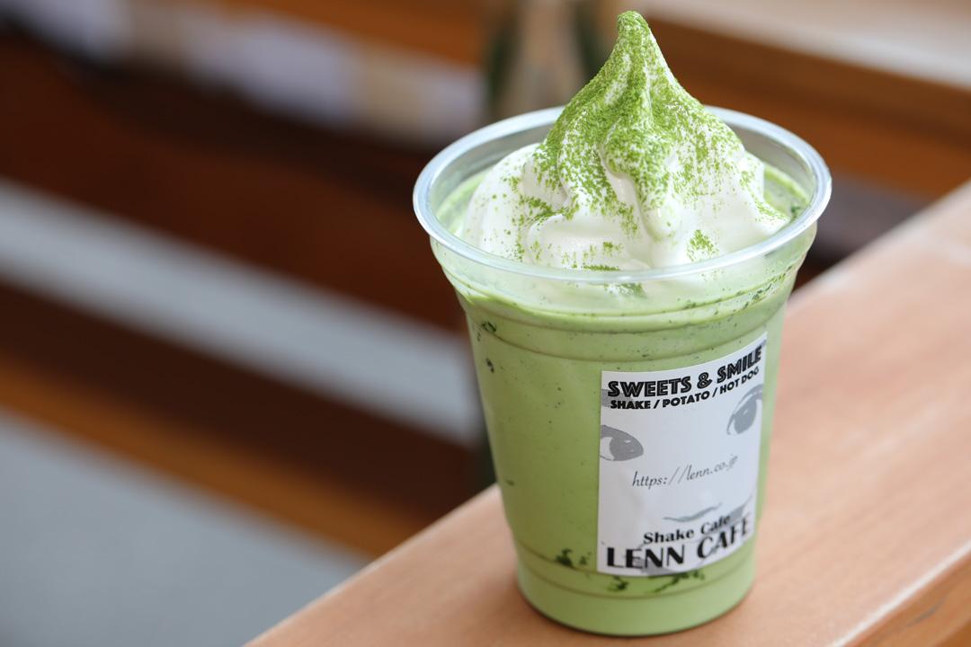 LENN-CAFE(レンカフェ)「れんかふぇ・レンかふぇ」Macha-Shake(抹茶シェイク)3