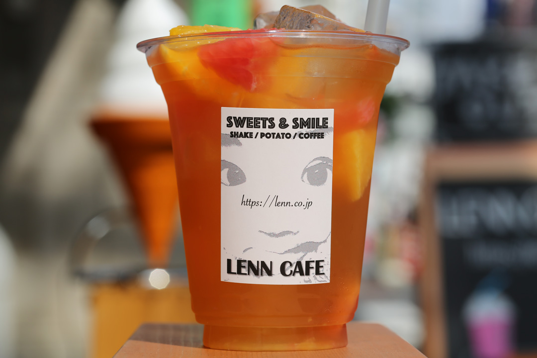 フルーツアイスティ(Fruits-Iced-Taea)LENN-CAFE(レンカフェ)「れんかふぇ・れんカフェ」1