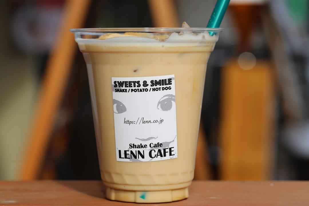 Kuromitsu-Kinako-Milk(hot・iced)黒みつきな粉ミルク(ホット・アイス)LENN-CAFE(レンカフェ)「れんかふぇ・れんカフェ」2