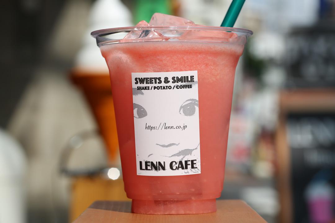 生グレープフルーツジュース(Fresh-Pink-Grapefruit-Juice)LENN-CAFE(レンカフェ)「れんかふぇ・れんカフェ」1