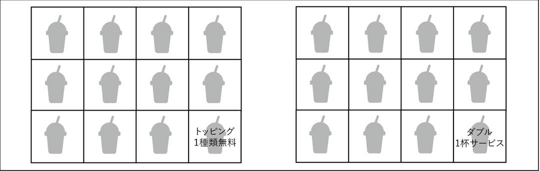 シェイクカード(Shake Card)-LENN-CAFE(レンカフェ)「れんかふぇ・レンかふぇ」Special3