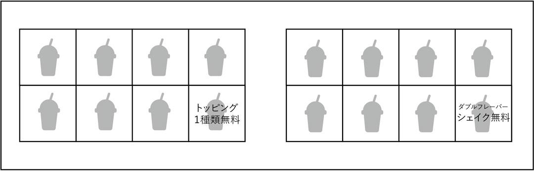 シェイクカード(Shake Card)-LENN-CAFE(レンカフェ)「れんかふぇ・レンかふぇ」Special6