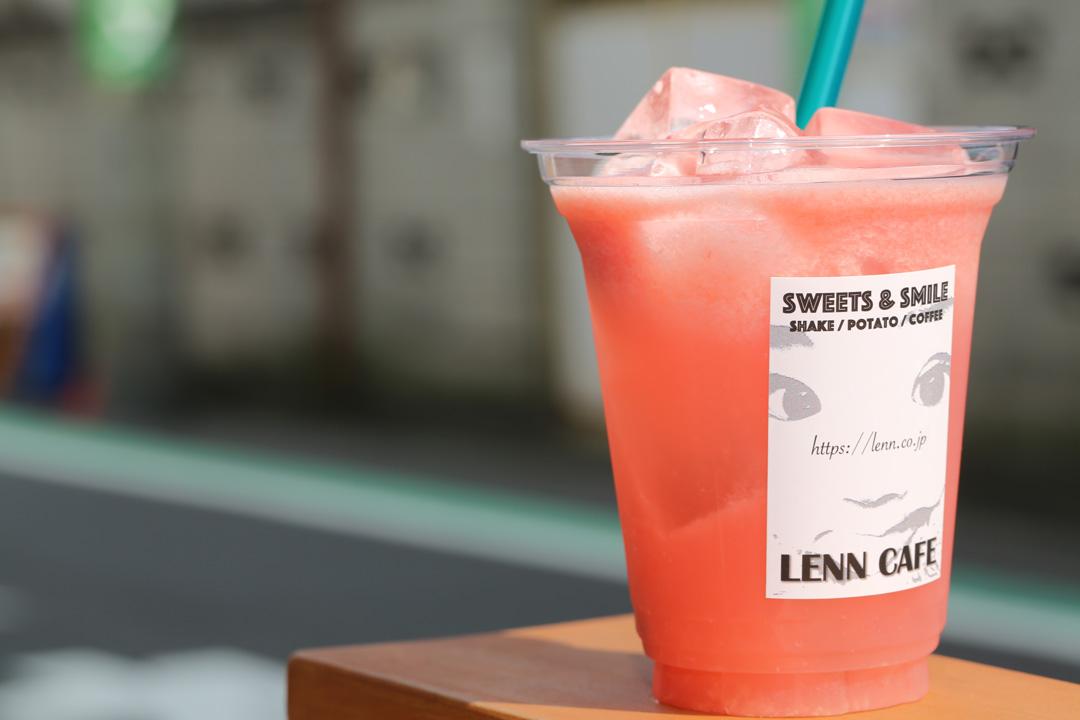 生グレープフルーツジュース(Fresh-Pink-Grapefruit-Juice)LENN-CAFE(レンカフェ)「れんかふぇ・れんカフェ」3