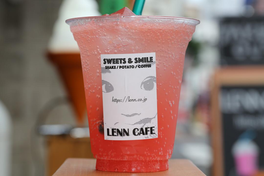 ピンクグレープフルーツソーダ(Pink-Grapefruit-Soda)LENN-CAFE(レンカフェ)「れんかふぇ・れんカフェ」1