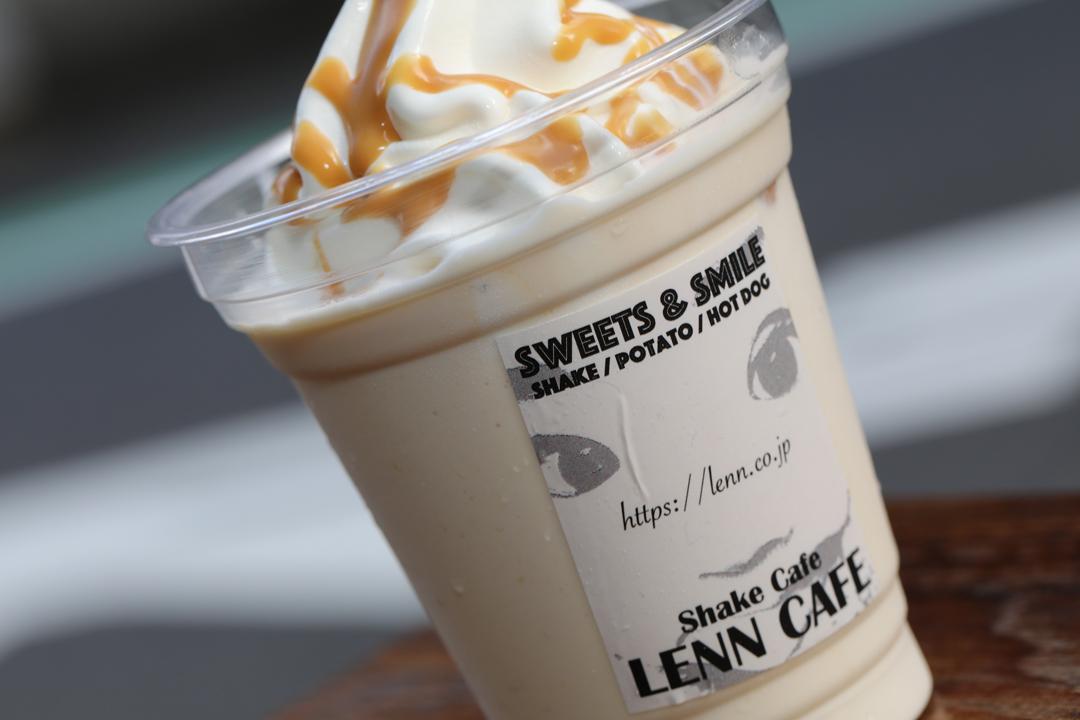 Peanut-Butter-Shake(ピーナッツバターシェイク)レンカフェ(LENN-CAFE)西新井3