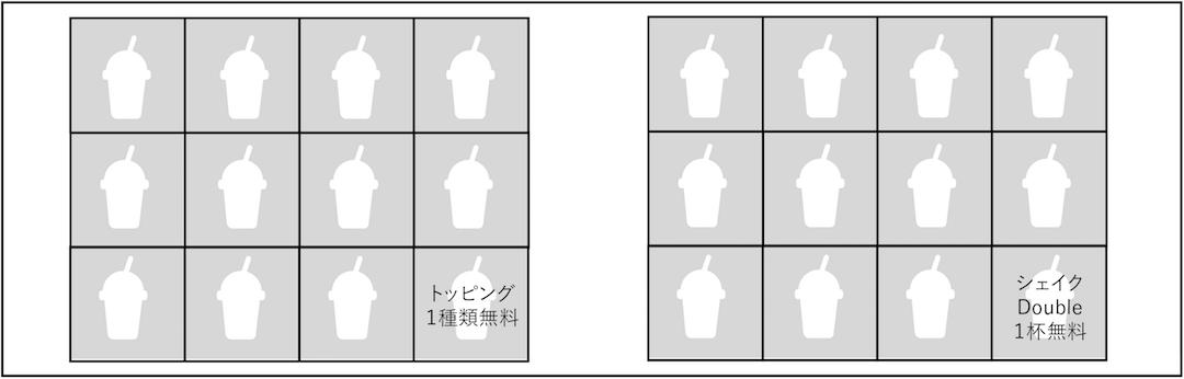 レンカフェプラチナシェイクカード(LENN CAFE Platinum Shake Card)」LENN CAFE1