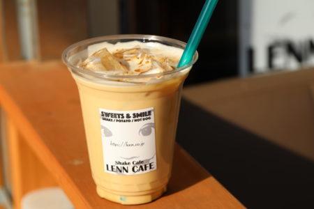 黒糖ラテ(レンカフェ(LENN CAFE)Latte)3