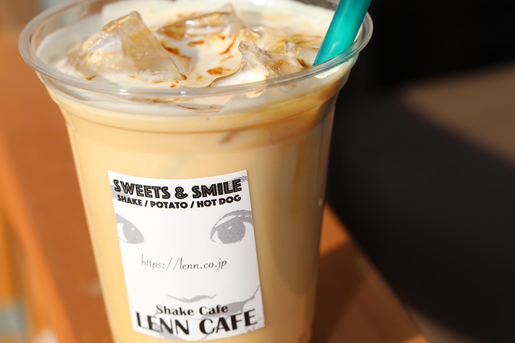 黒糖ラテ(レンカフェ(LENN CAFE)Latte)2
