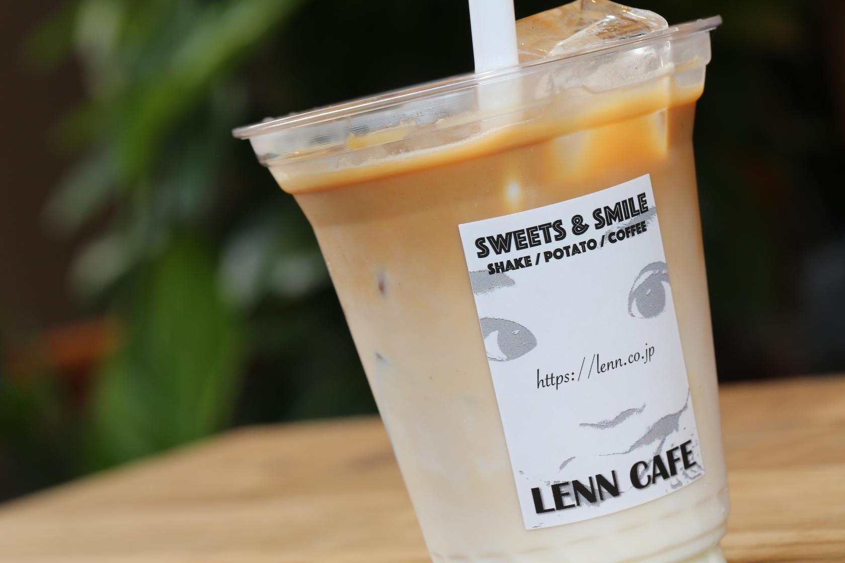 濃厚カフェ・ラテ(Rich Cafe Latte)3