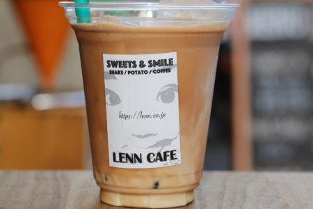 生チョコレートのカフェ・モカ(Rich Cafe Mocha)1