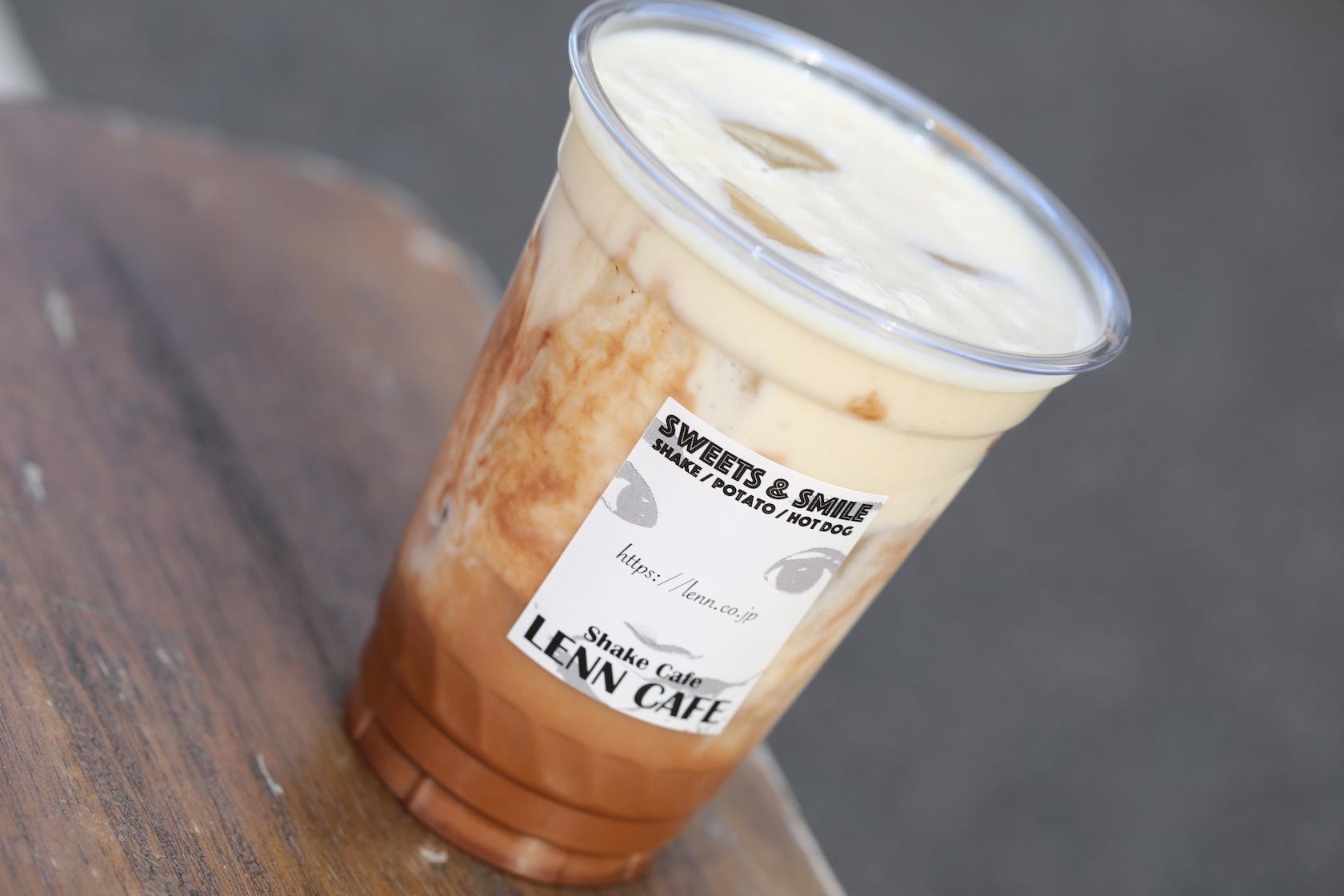 チョコバナナカフェ・ラテ(Banana Chocolate Cafe Latte)23