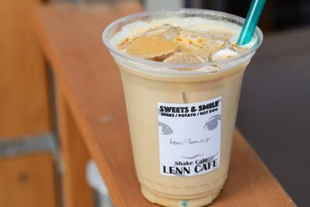 黒蜜きな粉ラテ(レンカフェ(LENN CAFE)Latte)3
