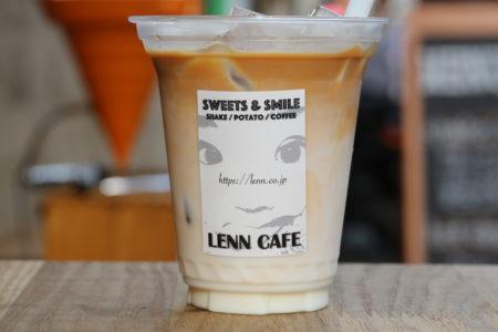 濃厚カフェ・ラテ(Rich Cafe Latte)1