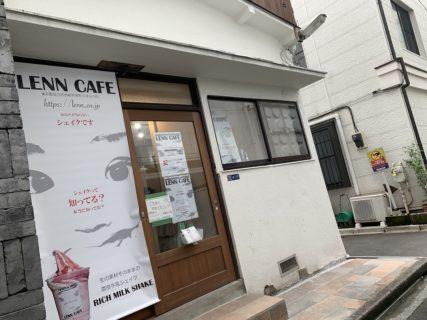 レンカフェ(LENN CAFE)_日本橋人形町0907