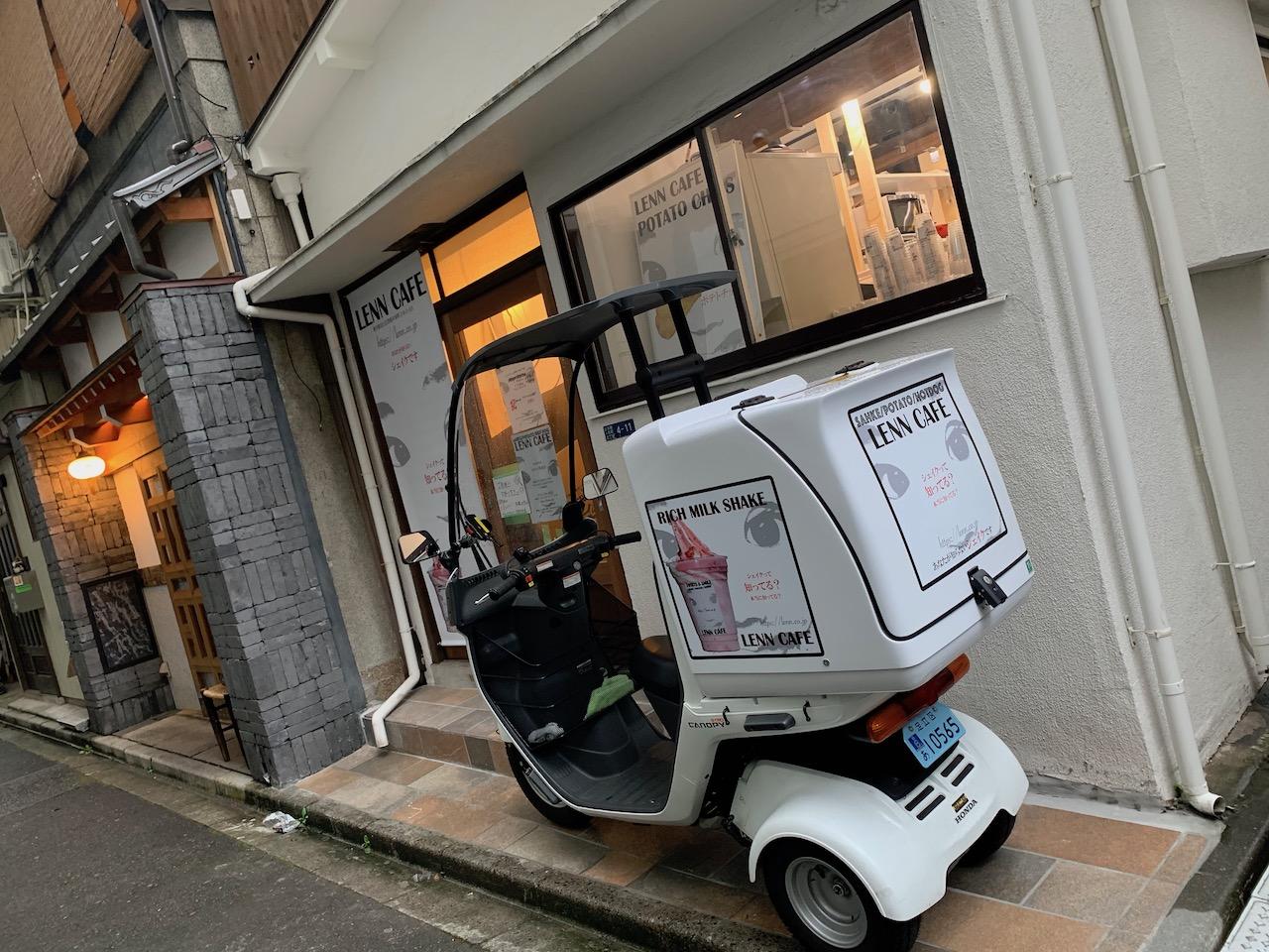 レンカフェ(LENN CAFE)日本橋人形町店デリバリー