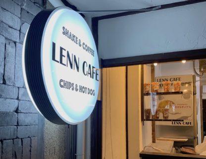 レンカフェ(LENN CAFE)日本橋人形町