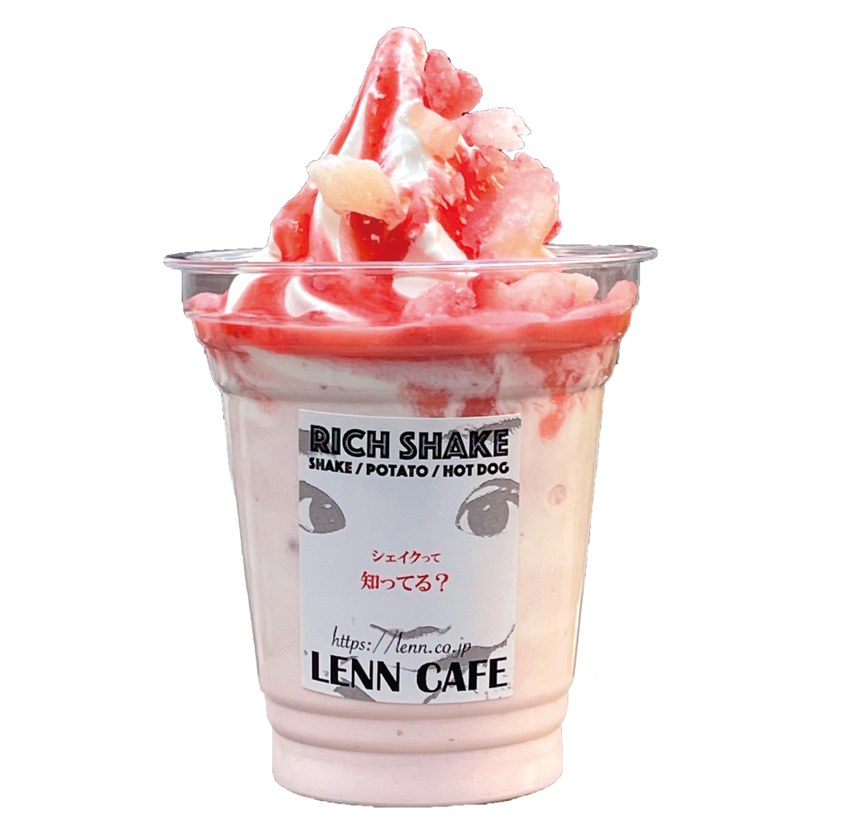 国産生苺ヨーグルトシェイク(Japanese Strawberry Yogurt Shake)レンカフェ(LENN CAFE)