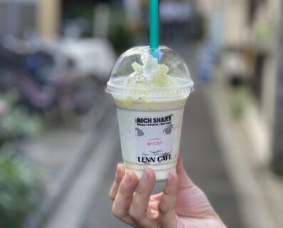 マスクメロンシェイク(Musk Melon Shake)LENN CAFE(レンカフェ)